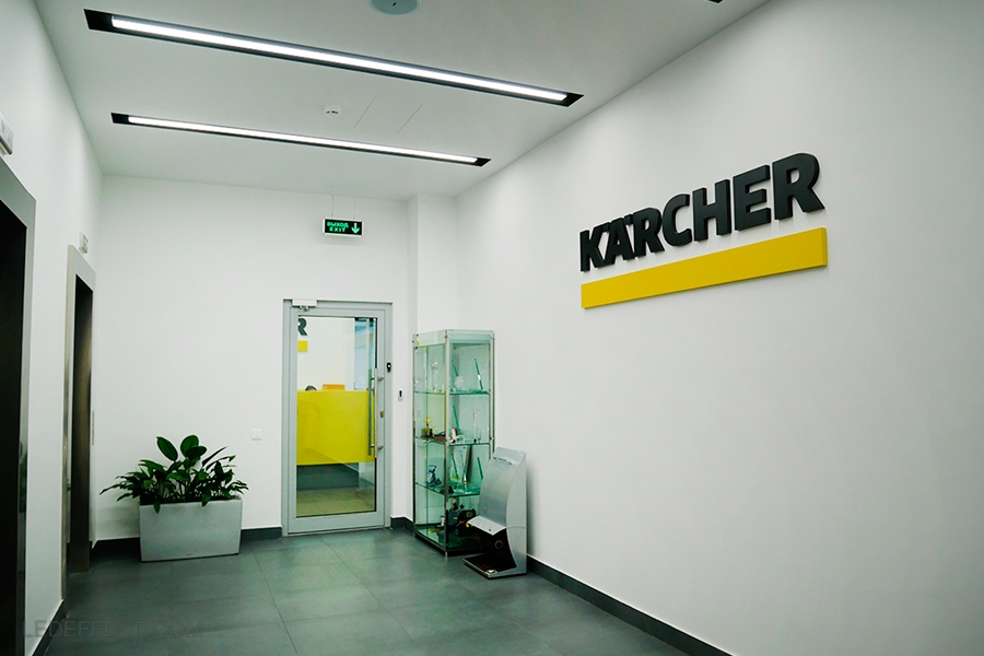Comfortable Illumination Of KARCHER Company Office